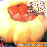 南瓜酒焖肉