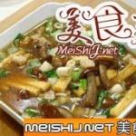 油菜玉菇酱汁汤