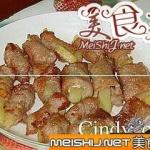 香煎土豆肉卷