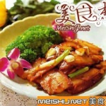 芦姜炒鸡片
