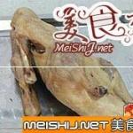 南京盐水鸭的做法