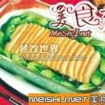 干菜焖肉(图)
