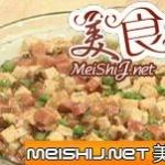 香菇干贝烩豆腐