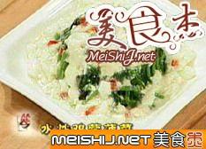 水炒鸡蓉菠菜Fg.jpg