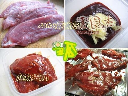 叉烧肉的做法图解 自制叉烧肉 - 艾拉-love - ail_love 的博客