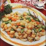 夏威夷果仁笋粒炒虾仁带子的做法