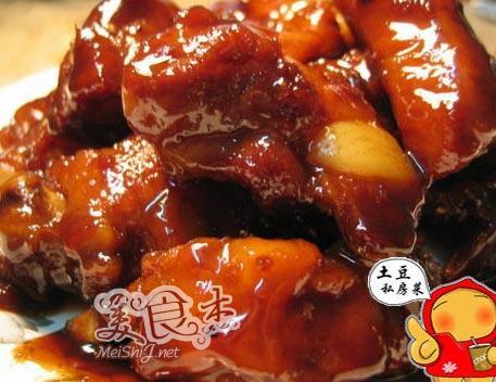 热菜菜谱 家常热菜 热菜的做法 精美热菜 第3页