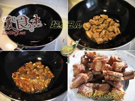 家常菜 - 邹义亮 - 游戏人生