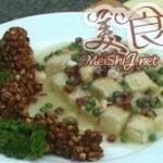 葱油蚕豆雪菜