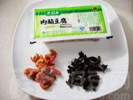 豆腐木耳汤的做法【步骤