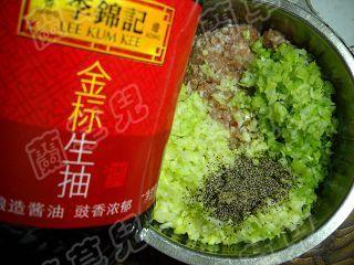 卷心菜鲜肉包PN.jpg