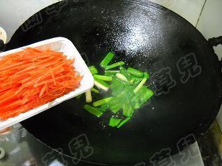 猪肉炒三丝ch.jpg