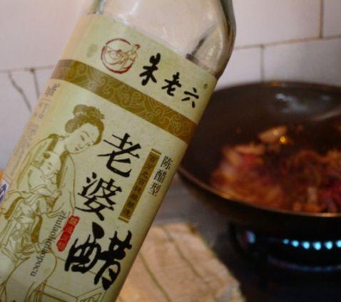 肉丝洋葱炒鲜蘑ul.jpg
