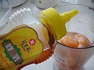 橘子汁Wc.jpg