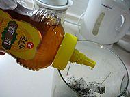 火龙果汁DN.jpg