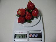 鲜榨草莓汁Wm.jpg
