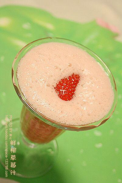 鲜榨草莓汁aT.jpg