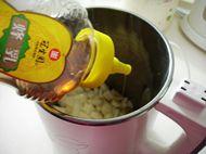 香蕉梨子汁MH.jpg
