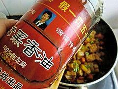 酱烧豆腐土豆丁kv.jpg