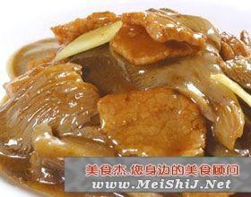 平菇炒牛肉