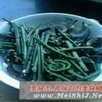 蕨菜拌皮蛋