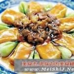 炸豆腐烧香菇的做法