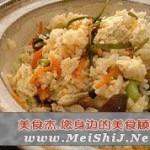 豆腐砂锅饭