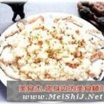 红蟹炊糯饭
