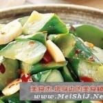辣椒炝黄瓜