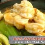 蝦仁扒油菜的做法