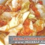 番茄扒白菜