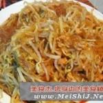 绿豆芽炒肉丝粉