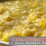 玉米粉燕麦粥的做法