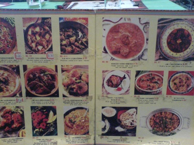 餐厅的名字_餐厅名字设计_龙生九子名字及图片