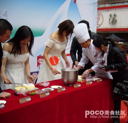 集食行乐,2008新上海美食节盛大开幕