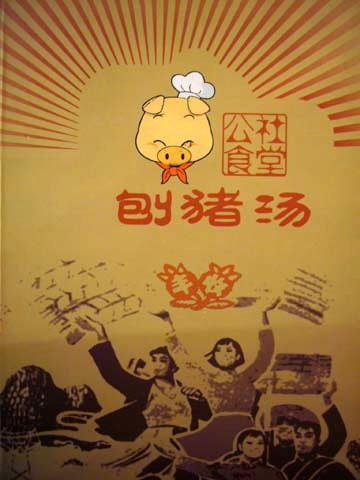 美食杰 - 美食,菜谱 - 中国最全的家常菜谱美食网
