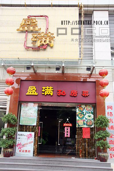 8 折优惠    详细地址: 广州市海珠区怡乐路78号首层a2  交通线路