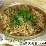 姜汁豆腐的做法