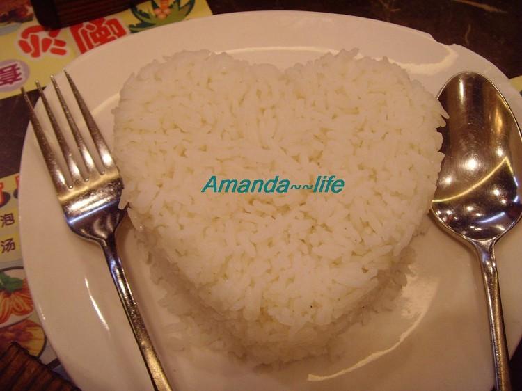 第5幅 好可爱的米饭