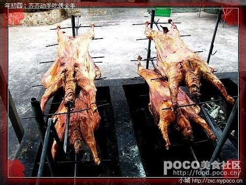 年初四:齐齐动手吃烤全羊的做法【步骤图】_菜谱_美食