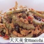 芹菜肉丝炒苦瓜