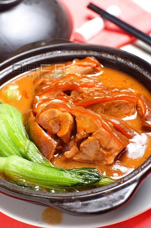 广州信息港 订座电话:85521799 菜式风味:海南菜为主 餐厅席位: 餐厅