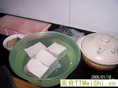 自制豆腐UO.jpg
