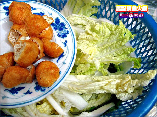 第9幅 免費贈送的豆卜和青菜