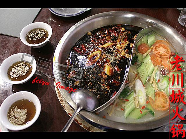 川菜馆的点菜单都是和其他菜馆不一样的,好大一张,像填表格一