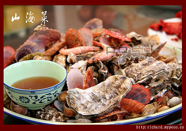 第4幅 海鲜大拼盘,在青岛吃海鲜是最佳时期呀!