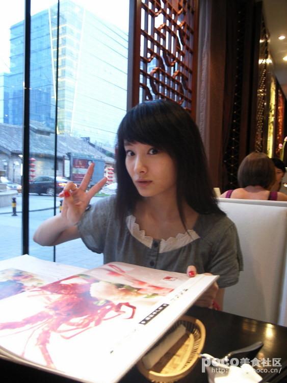 再加上我们北京版美女美食编辑婉容