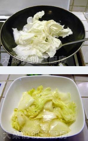 水煮肉片 - 花舞 - 花舞