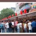 看图充饥--- 逛北京东华门美食坊夜市(上)