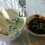 乐山嫩豆花